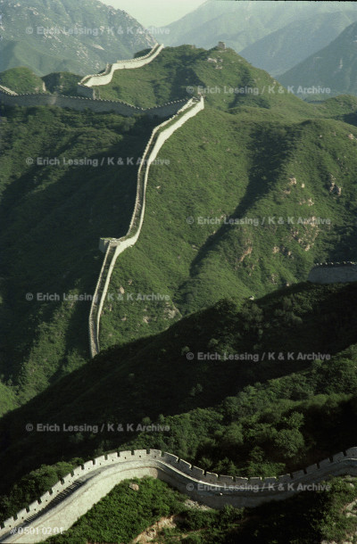 The Great Wall of China was begun by the first Emperor 