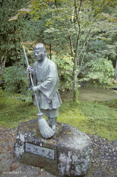 Kobori Enshu designed and built villa and gardens for prince