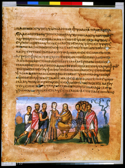 Full page: text and miniature: Jacob ordering his sons to bury him in Canaan