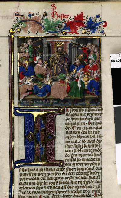 Detail: full page: text and miniature with elaborately decorated initial: The Feast of King Ahasuerus, Book of Esther (1: 1–8). Utrecht, c. 1460