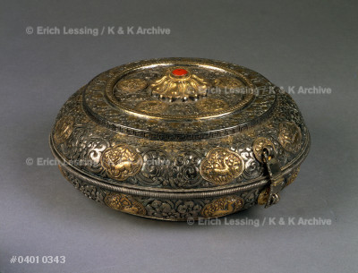 An elaborate betel leaf and arecanut box (bata).       