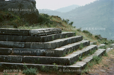 Steps leading up to the Zeus Altar of Pergamon.